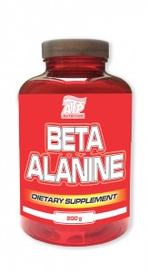 ATP Nutrition Beta Alanine 200 g