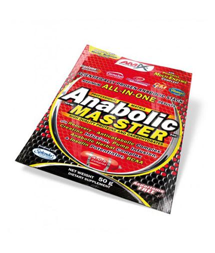 Amix Anabolic Masster 50 g - čokoláda